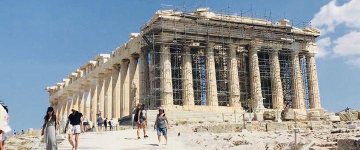 Partenon Athene